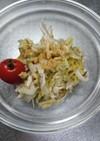 乳酸キャベツでチキン入りサラダ!