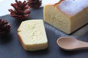超簡単チーズテリーヌの写真