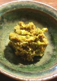 超簡単 目から鱗の蕗の薹味噌