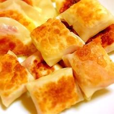 生ハムとチーズのおつまみ餃子