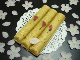 桜フィナンシェ