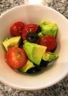 アボガドとプチトマトのアンチョビサラダ