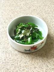ピーマンのレンジぽん酢和え物☆弁当・副菜の写真