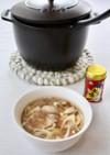 うどん・素麺・蕎麦に【豚ねぎつけ汁】