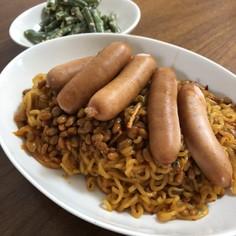 キムチ納豆麺