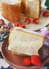 ♥苺とミルクのマーブルシフォンケーキ♥