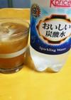 生姜湯とクエン酸でジンジャーエール