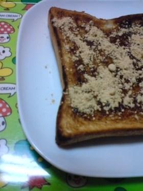 幸せ朝ごはん☆黒みつきなこトースト
