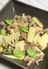 春の味覚★タケノコとそら豆の豚肉味噌炒め