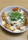 簡単 美味しい キムチ納豆炒飯
