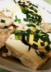 豆腐♪卵入りの和風BOX♪♪