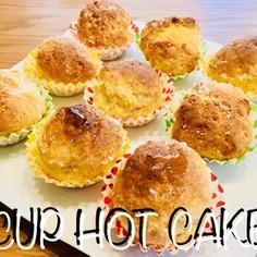 ホットケーキミックスで作る簡単菓子♪