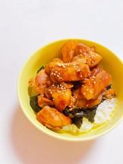 黄金比!鶏ももとジャガイモの照り焼き丼!の写真
