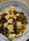 本格❣ 四川風麻婆豆腐
