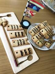 こどもの日・簡単可愛い★鯉のぼりクッキーの写真