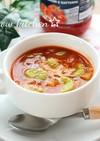 即席10分!そら豆の完熟トマトスープ
