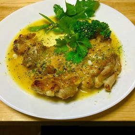 鶏肉のレモンバターソースソテー(鶏もも)