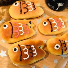 子供の日*こいのぼりパン