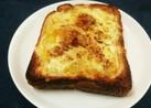 黒糖パンにシナモンチーズマーマレード