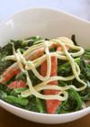 簡単!かにかまとほうれん草のサラダ