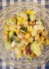 いろいろお豆のごま味噌マヨサラダ☆