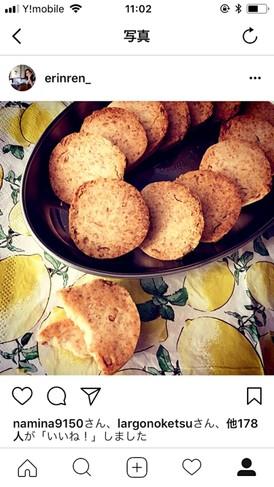 サクサク♡米粉の柚子クッキー