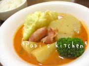 お手軽♪絶品スープカレー(。→∀←。)bの写真