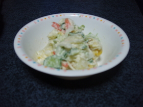 フレッシュ野菜いっぱいポテトサラダ