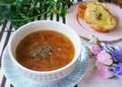 ♥たっぷり玉ねぎのオニオンスープ♥