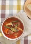 食べるガンボスープ