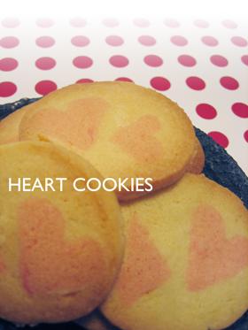 図説有☆バレンタインに☆ハートのクッキー