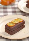 さわやか♪金柑のチョコレートケーキサンド