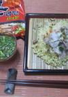 ピリ辛☆ニラだれつけ麺