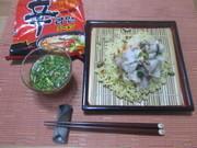 ピリ辛☆ニラだれつけ麺の写真