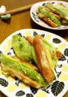 アボカドとウインナーの天ぷら