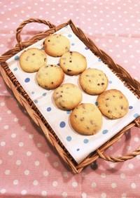 子供と仲良く♡チョコチップクッキー♡