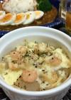 ウマウマ大根と海老のチーズ焼き