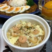 ウマウマ大根と海老のチーズ焼きの写真