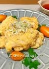 スイチリソースde鶏胸肉のチーズフリット