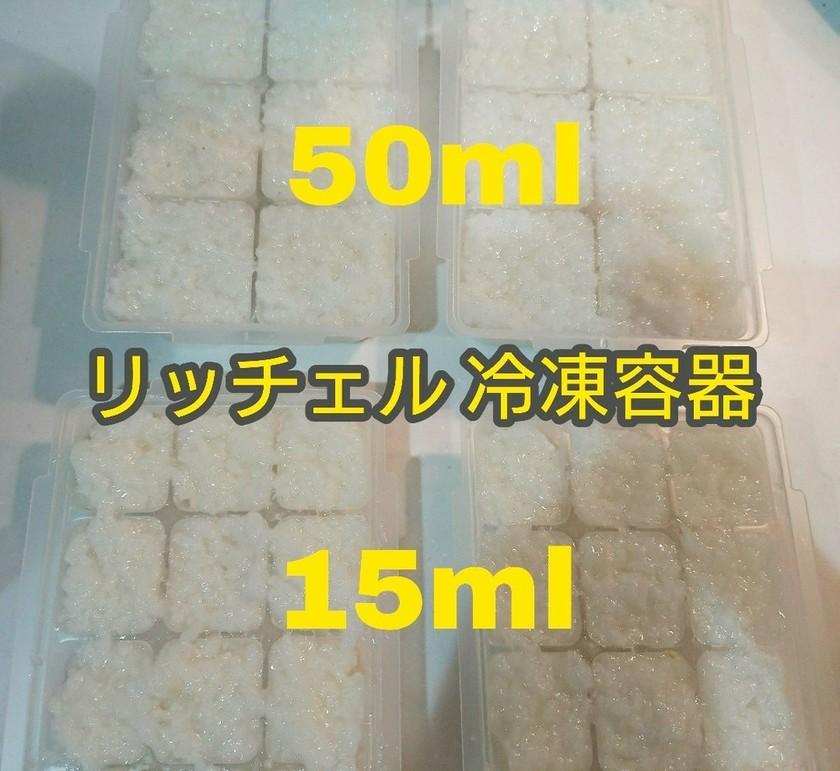 【離乳食】5倍粥を70gずつ冷凍する方法