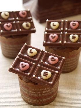 バレンタインに♥愛のメッセージチョコマフィン