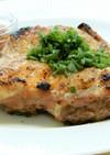 グリルで鶏もも肉の塩焼き。辛味噌添え!
