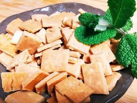 砂糖不使用サクサク米粉クッキーサブレ