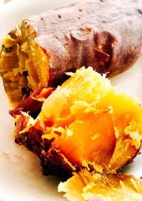 ねっとりしっとりレンジで簡単焼き芋風