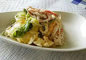 白菜の和風わさびマヨサラダ