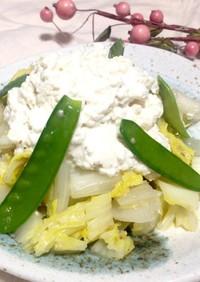 春白菜の豆腐シーザーサラダ♪