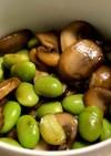 枝豆とマッシュルーム のバター醤油炒め