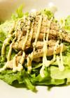 鶏肉塩胡椒焼き&レタスのマヨネーズサラダ