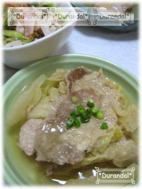 生姜風味たっぷり☆白菜と豚の重ね煮