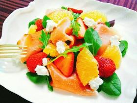 低脂質!フルーツと生ハムのパワフルサラダ